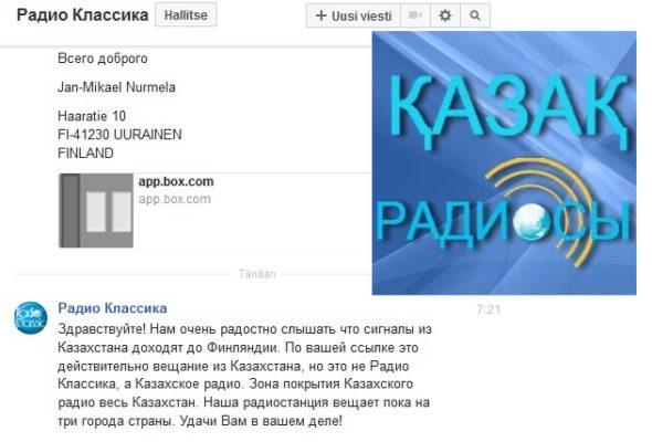 Kazak Radiosy QSL