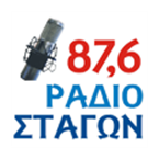 Radio_Stagon